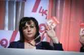 Конгрес на БСП: Нинова пребори опозицията