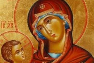 Отбелязваме празник, свързан с Богородица