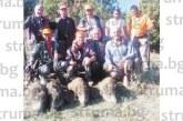 Дружинката на ОбС шефа на Сандански д-р Синански строши каръка, след два неуспешни излета гръмнаха 4 прасета