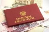 Гърция удари 1000 български пенсионери