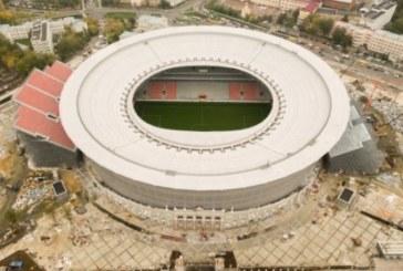 Русия с гениална идея за световното първенство през 2018