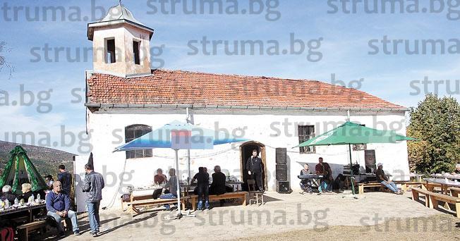 Над 600 съборяни с корени от благоевградското с. Габрово се събраха в двора на черквата - три пъти градена и три пъти падала