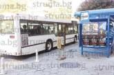 """Градският транспорт в Благоевград я кара без разписания по спирките, пътниците се информират по системата """"от дума на дума"""""""