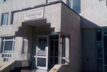 9 влизат в битка за поста съдебен секретар в Районен съд – Разлог