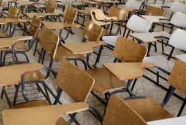 Дрескод в училище! Без къси поли и скъсани дънки