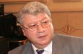 Вдовицата и синът на самоубилия се бивш зам. гл. прокурор Хр. Манчев правят в Пиринско 137 дка градина с череши и нар