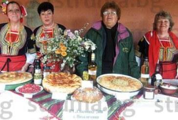 """Танцьори и кулинари се конкурираха на първия фестивал """"Мераклиите"""" в кюстендилското село Слокощица, разкриха пазени в тайна рецепти за сладкиши"""
