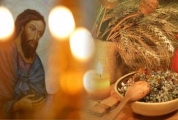 Днес започват 40-дневните Коледни пости