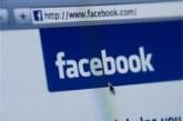 Фейсбук удари рекордната печалба от близо 6 млн. долара за тримесечие