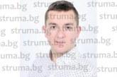 Четвъртокурсникът в ЮЗУ, бесарабският българин Д. Труфкин: Образованието в България се продава и се купува, това е най-лошото за една държава, а ние сме способни на висш пилотаж
