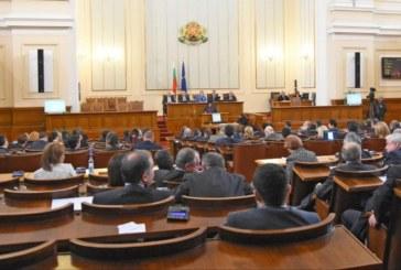 ЖЕГА В ПАРЛАМЕНТА! Обсъждат бюджет 2018