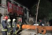 ОГНЕН УЖАС! 19 души загинаха при пожар в Пекин