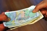 Край на запорите до размера на минималната работна заплата