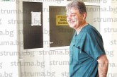 АГРЕСИЯ В КЮСТЕНДИЛСКАТА БОЛНИЦА! Мъж нападна медицинска сестра, обърнала гръб на болната му жена