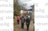 ОГНЕН АД! Гори къща в петричкото село Капатово