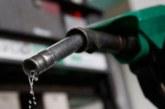 Нещо страшно се случи на бензиностанция в Девин, четирима мъже ранени