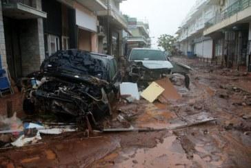 """Тропическият циклон убиец """"Зенон"""" се носи към Гърция!"""