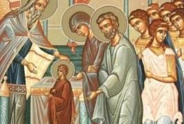 Утре е светъл празник, а вечерта масата се оставя неразтребена, за да дойде Богородица през нощта, да си хапне и да…