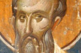 Пет смирени имена черпят днес! Почитаме архиепископ, заточен в изгнание и убит