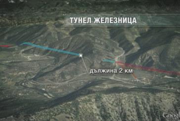 """Фирми от Пиринско наддават за строителството на тунел Железница на АМ """"Струма"""""""