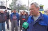 НАПРЕЖЕНИЕ В БДЖ! Работници излизат на протест