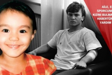 Наим Сюлейманоглу имал дъщеря от японка! Започна издирването й
