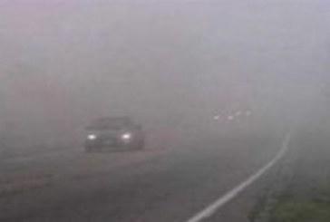 """ВНИМАНИЕ! Мъгла на """"Петрохан"""", карайте внимателно"""