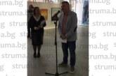 """Откриха зонална изложба """"Струма"""" в Благоевград"""