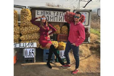 Оправиха ни настроението! Алекс и Дани Петканови продават картофи