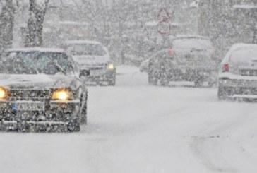 Зимата иде: Как да загреете купето на колата най-бързо?