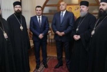 България и Македония няма да се месят в църковните дела на двете държави