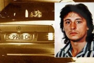"""Предсмъртното писмо на боса на """"ВИС"""" Васил Илиев! Ето защо го убиха"""