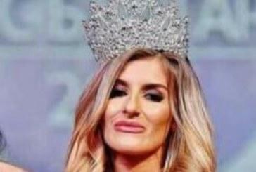 Гаджето на Тамара Георгиева я уредил с короната на Мис България 2017!