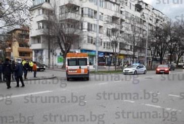 Стринката на педиатъра д-р А. Билев е блъснатата от лек автомобил в Благоевград