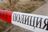 ТРАГЕДИЯ! Намериха тялото на студент, прострелян в главата с ловна пушка