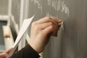 31-г. учител по математика се влюби в ученичка