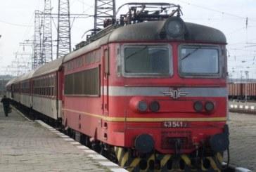 Влаковете София-Перник с ново разписание