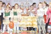 С торта, подарък от кметството, песни, танци и много награди читалището в Крупник празнува 80-и рожден ден