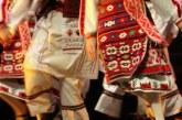 Деца от България и Македония представят красотата на фолклора в Благоевград