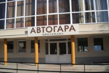 Спират рейсове по линията Дупница-Кюстендил от 1 декември
