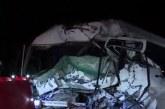 Ден на траур в Перник заради трагедията в Микре
