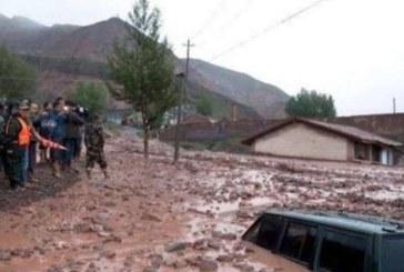 ТРАГЕДИЯ! 4-ма души загинаха при свлачище в Колумбия, други 18 в неизвестност