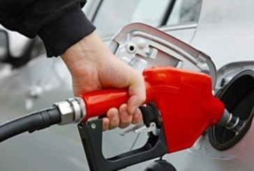 Солена глоба за бензиностанция, продавала дизел менте