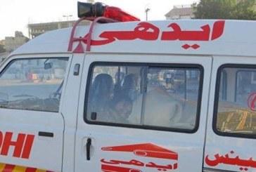 4-ма загинали и 16 ранени при кошмарен взрив в Пакистан