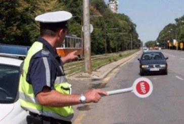 Затягат контрола по пътищата! Джигити, движещи се с превишена скорост, отиват директно в районното