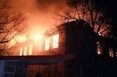 ОГНЕН АД В ГРУЗИЯ! 11 загинали и много ранени при пожар в хотел