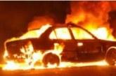 РАЗЧИСТВАНЕ НА СМЕТКИ! Взривиха автомобила на бизнесмен