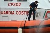 Изнасилиха и убиха 26 млади момичета! Телата им открити край Италия