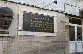 Оперират две от пострадалите жени при взрива в Сапарева баня