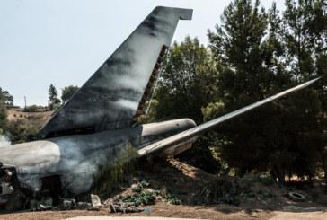 ТРАГЕДИЯ! 11 души загинаха в кървава самолетна катастрофа